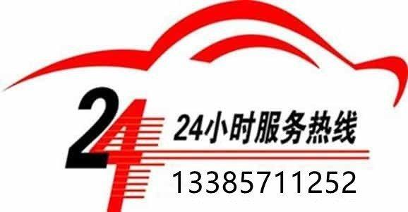 20200605135451_39200