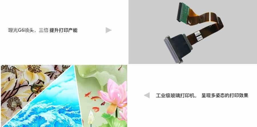 玻璃打印机喷头优势